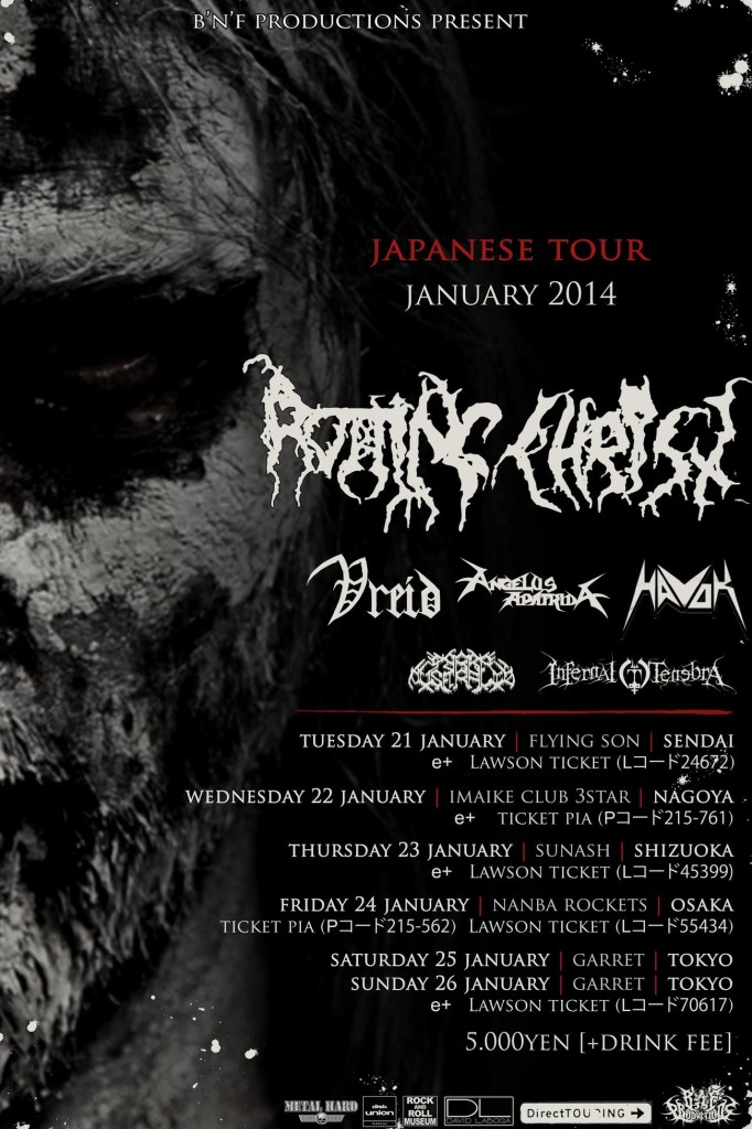 Japan 2014 tour with Rotting Christ